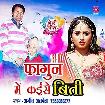 Fagun Me Kaise Beeti (Bhojpuri)