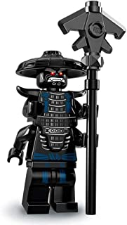 LEGO Ninjago Movie Minifigures Series 71019 - Garmadon