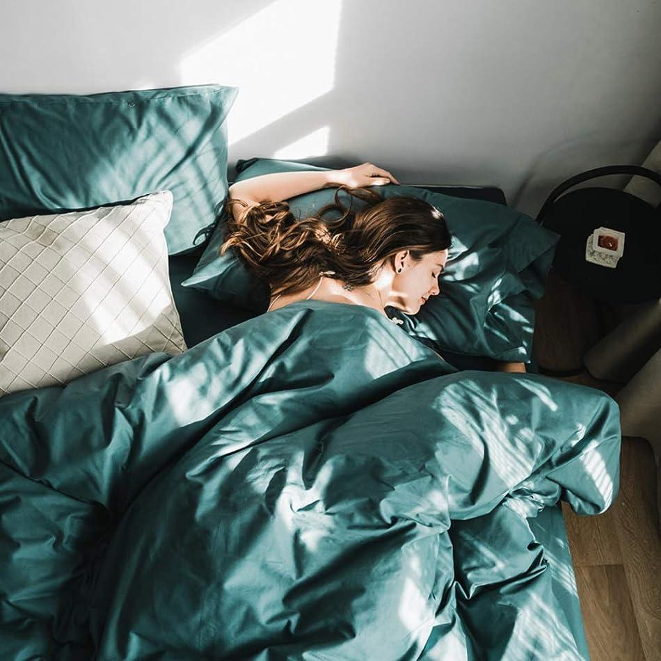 追跡枕尋ねるな サテン 綿 寝具カバーセット, 4 ピース 掛け布団カバー シート 北欧スタイル 単色 羽毛布団カバーセット ソフト 肌-フレンドリー ファッション 寝具ベッド-d