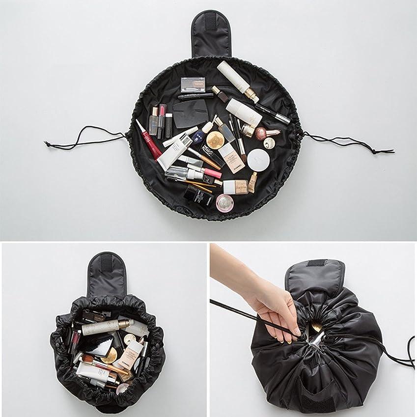 省略する縮れたかりて旅行メイクバッグ YOKINO 旅行化粧バッグ メイク収納バッグ 化粧ポーチ 大容量 巾着 マジックふろしきポーチ 風