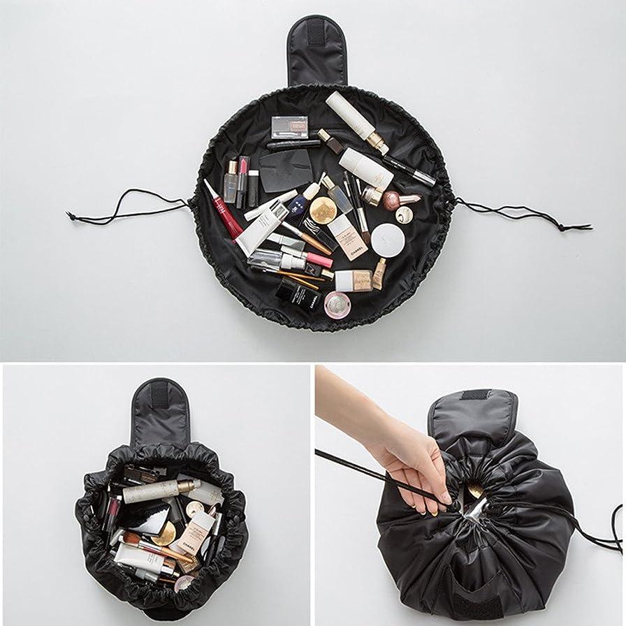 航海の政府泣いている旅行メイクバッグ YOKINO 旅行化粧バッグ メイク収納バッグ 化粧ポーチ 大容量 巾着 マジックふろしきポーチ 風