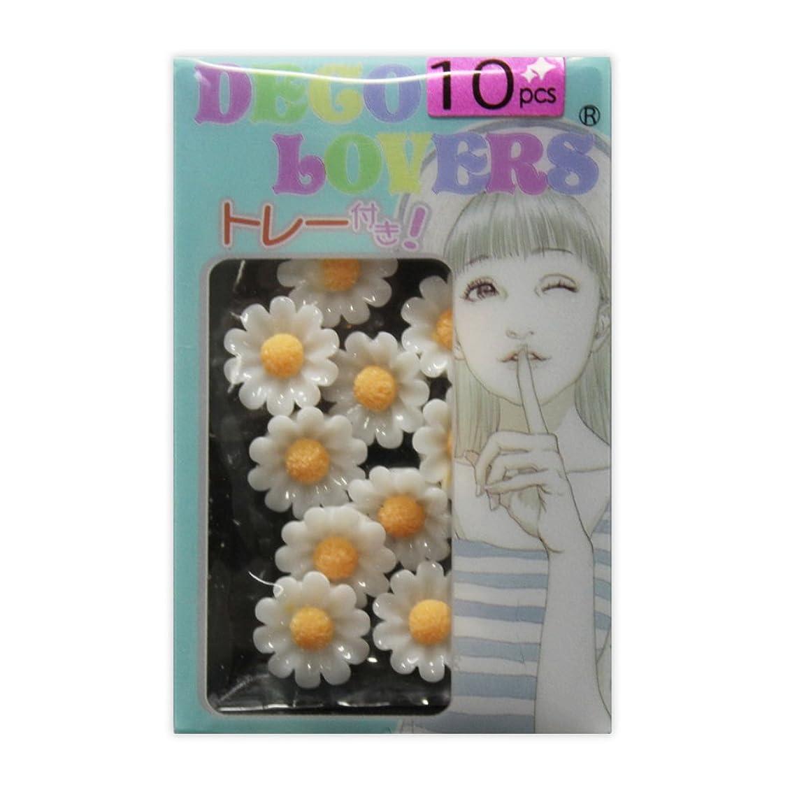 置換輝度抜粋ラインストーン DL010/flower white