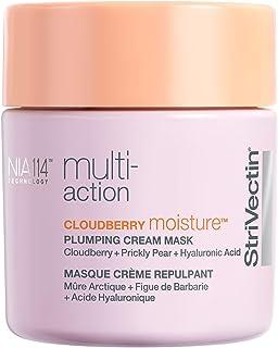 Strivectin Cloudberry Moisture Plumping Cream Mask For Unisex 2.4 oz Mask