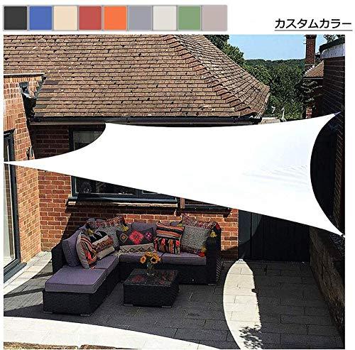 Freestyle Shade Sun Sail étanche pour ponts et ponts L3 x L3-m (10 x 10 pi-Couleur Sable.-L 2,5 x L3-m (8 x 10 pi)_Couleur Sable_ 0724