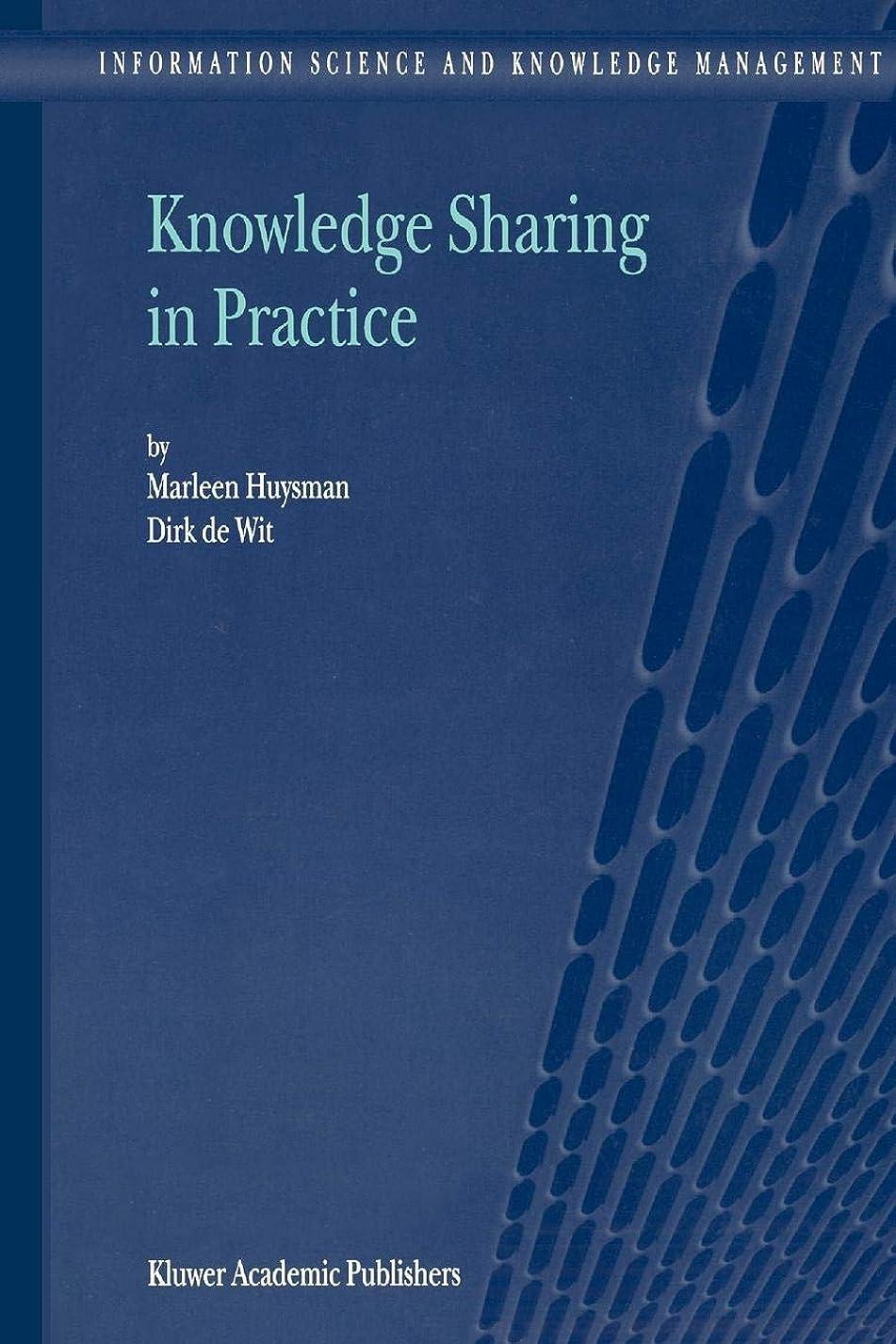 有名批評憂慮すべきKnowledge Sharing in Practice (Information Science and Knowledge Management)