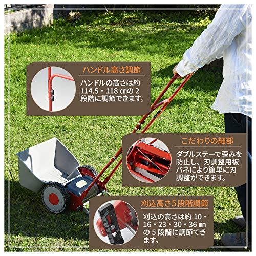 [山善]手動芝刈機(刈込幅200mm)(刈込高さ5段階調節)(高さ2段階調整)KKM-200