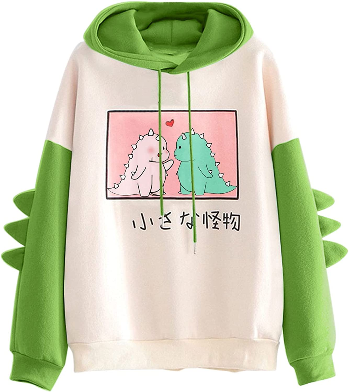 UOCUFY Sweatshirts for Women, Womens Loose Drawstring Hoodie Tops 2021 Cute Printed Long Sleeve Pullover Sweatshirts