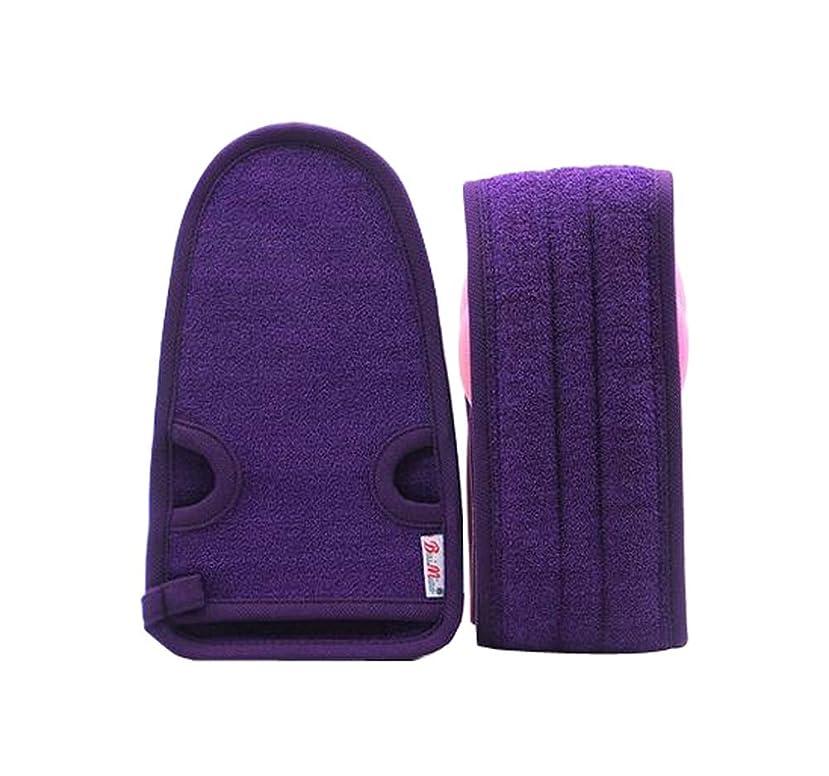 扇動する群れ群れ男性紫色のための実用的な柔らかいバス手袋の角質除去のベルトベルトの2