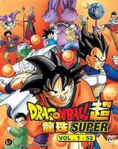 Dragon Ball Super (TV 1 - 52) 4 Discs (DVD, Region All) Japanese Anime English subtitles