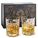 Elegant Whiskey Glass Set of 2 in a Spectacular Gift Box by Regal Trunk & Co. 10 Oz Old Fashioned Lead Free Whiskey Glasses Set for Whisky Bourbon Scotch or Rum - Square Engraved Design Perfect Gift