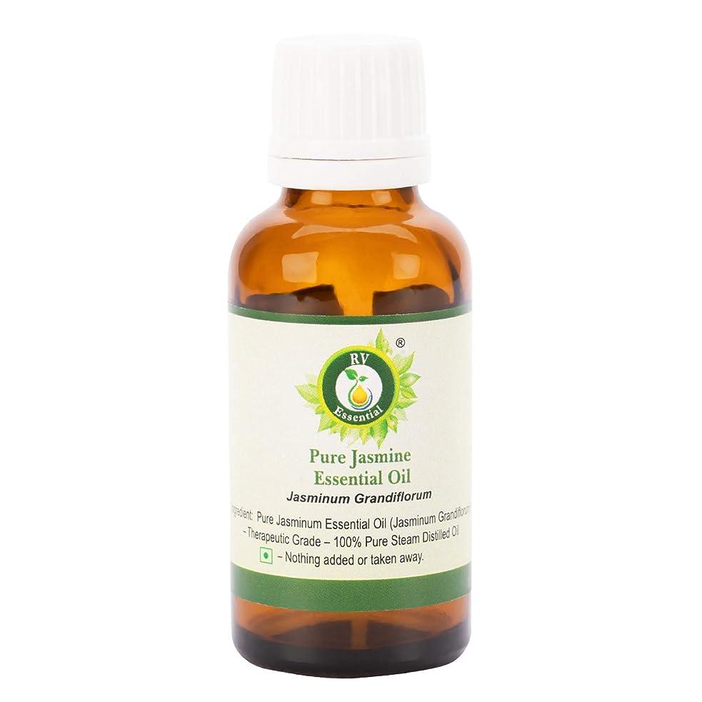 マイク味月曜ピュアジャスミンエッセンシャルオイル300ml (10oz)- Jasminum Grandiflorum (100%純粋&天然スチームDistilled) Pure Jasmine Essential Oil