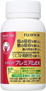 メタバリア プレミアムEX サプリメント (約90日分 720粒) サラシノール ボトルタイプ 機能性表示食品