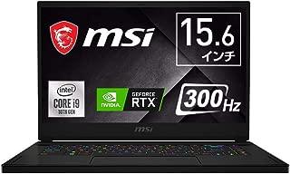 【第10世代CPU搭載】MSIゲーミングノート GS66 Win10Pro i9 RTX2070Super Max-Q 15.6FHD 300Hz 16GB 1TB GS66-10SFS-022JP