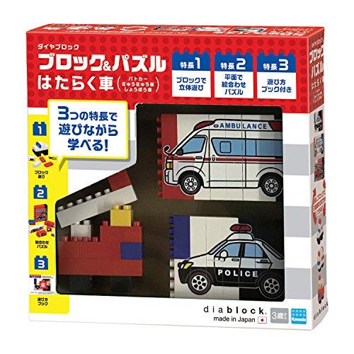 ダイヤブロック ブロックパズル はたらく車 DBB-07