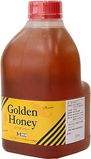 はちみつ 専門店 【かの蜂】 ゴールデンハニー 2kg ブレンド 純粋蜂蜜 (メキシコ・アルゼンチン産)