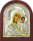 Ferrari & Arrighetti Icono Virgen María y Niño Jesús con Riza de Resina Color Plata - 12 x 8 cm...
