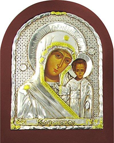 Ferrari & Arrighetti Icono Virgen María y Niño Jesús con Riza de Resina Color Plata - 12 x 8 cm