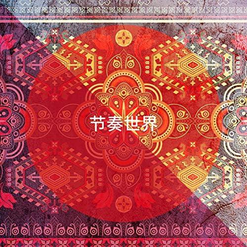 Traditional, Relaxing Zen World Music & Música Folklórica