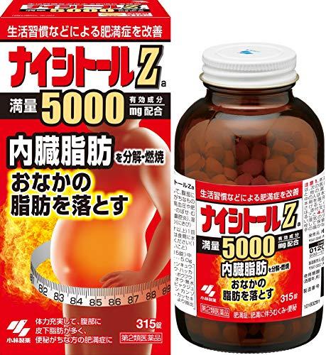 【第2類医薬品】 ナイシトールZa 315錠