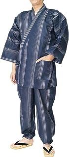 男衆しじら織り作務衣 綿85麻15 (黒・生成り雨・黒白縞)