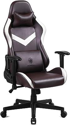 Dowinx オフィスチェア/ゲーミングチェア おしゃれ レトロ クラシック デスクチェア/リクライニングチェア 事務用椅子 勉強用 リラックス 3Dひじ掛け付き ヘッドレスト 腰痛対策ランバーサポート LS-6668T01鳶(こげちゃ)色