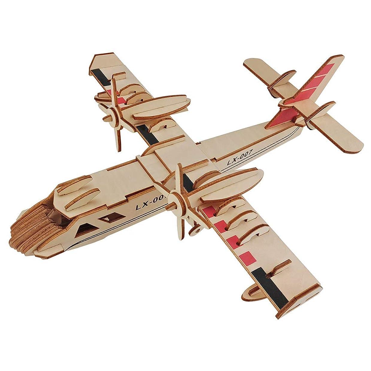 懲らしめ電池起訴するSUPVOX 3D木製パズル航空機モデルパズルおもちゃジグソーパズル木工構造ビルディングブロック用幼児