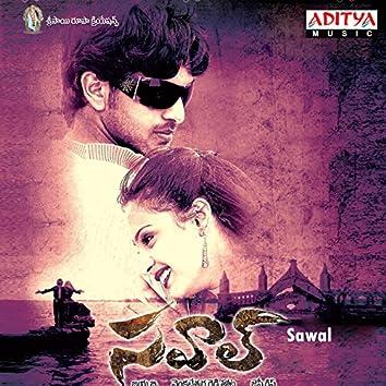 Sawal (Original Motion Picture Soundtrack)
