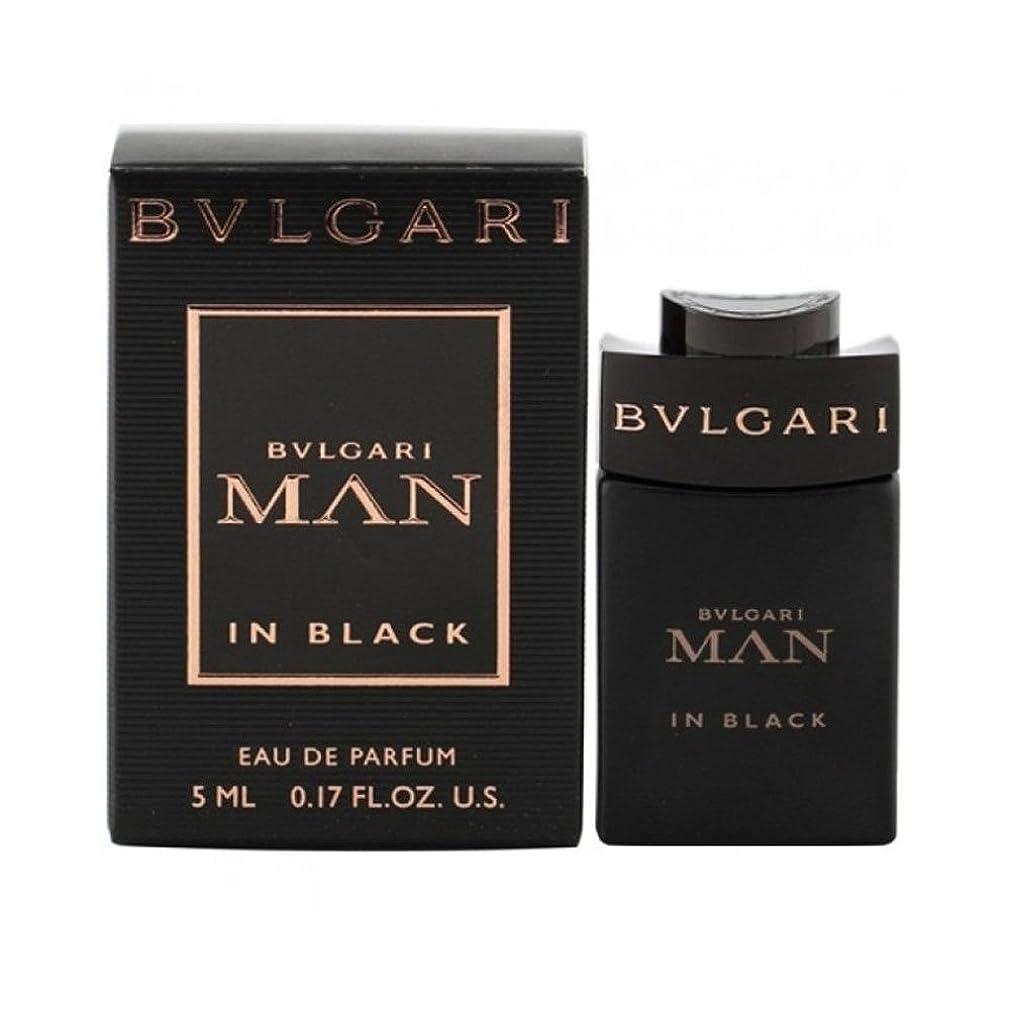 局アクセル分散ブルガリ BVLGARI ブルガリ マン イン ブラック ミニボトル 5ml EDP オードパルファム