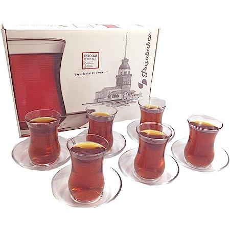 Pasabahce Turkish Tea Glasses and Saucers Set - 6 Glasses 6 Saucers