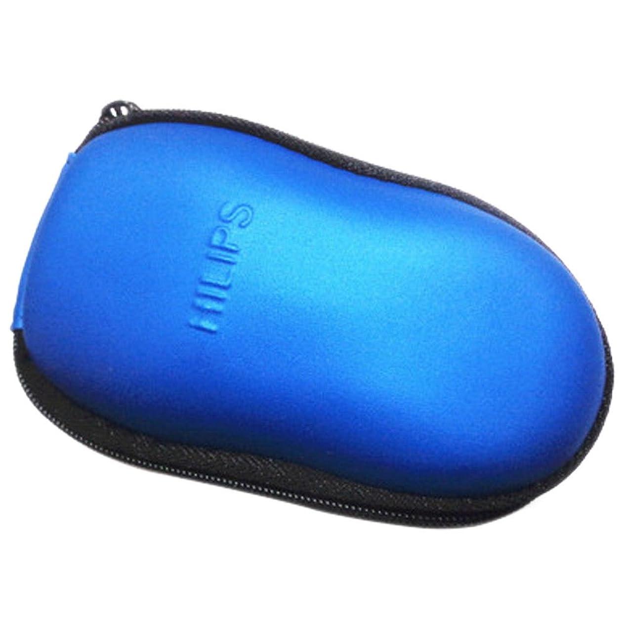 侵略容疑者バッジDeylaying 置換 シェーバー 頭 刃/キャリーバッグ/フォイル カッター HQ56 for Philips PQ210 PQ216