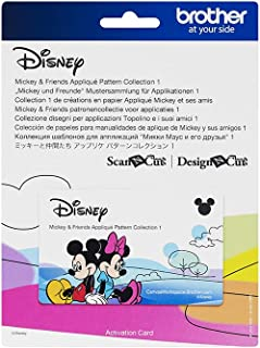 Brother CADSNP03 ScanNCut Activation Card