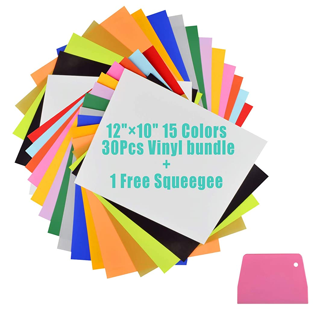 Iron on Heat Transfer Vinyl 30 Sheet Bundle HTV Vinyl for Silhouette and Cricut by SOMOLUX Weed Easier Heat Press Vinyl, 12''x10'' 15 Colors DIY Design for T-Shirts