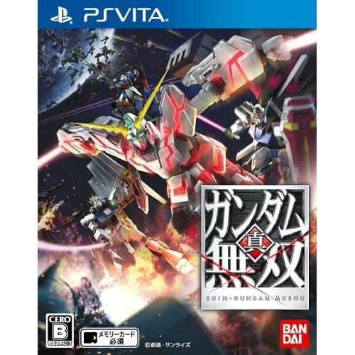 Shin Gundam Musou [PSVita]