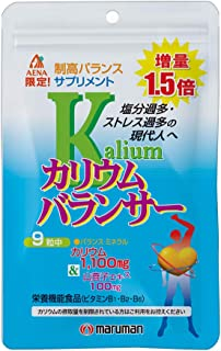 マルマン カリウムバランサー 詰め替え用 サプリメント (1個あたり45日分 320㎎×405粒 増量版) カラダのミネラルバランス補助 (山査子 ビタミン 配合)