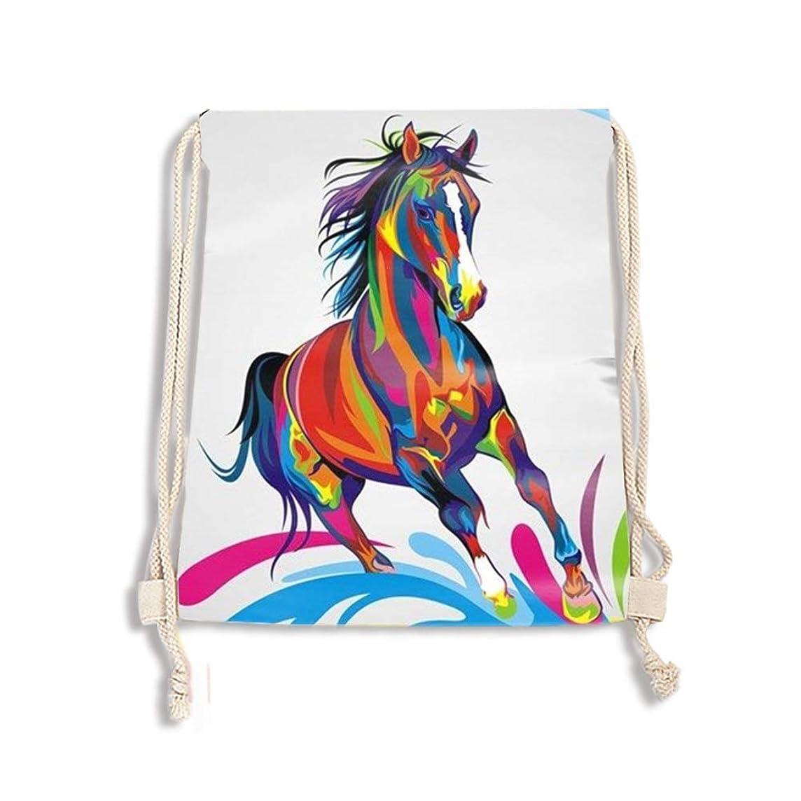 Packable Sport Gym Drawstring Sackpack Backpack Bag for Men,Women,Kids - Horse