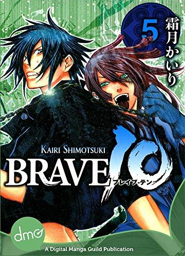 BRAVE 10 Vol. 5 (Shonen Manga) (English Edition)