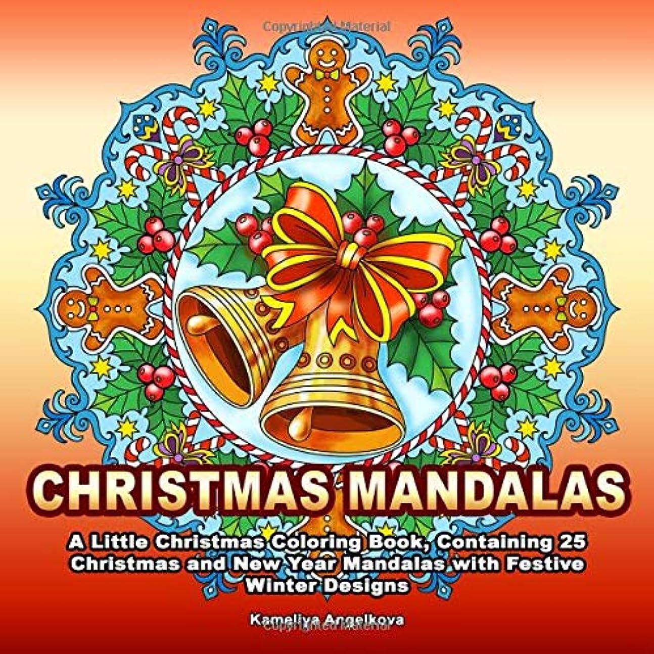 拘束する溶融浸漬CHRISTMAS MANDALAS: A Little Christmas Coloring Book, Containing 25 Christmas and New Year Mandalas with Festive Winter Designs
