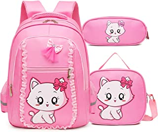 Debbieicy Cute Cat Printing Lace Backpack Lightweight Princess School Bag Kids Bookbag Handbag Pen Bag Set for Primary Girls
