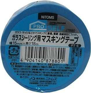 ニトムズ プロセルフ ガラスシーリング用マスキングテープ 養生 PT-6 15mm×18m J7880