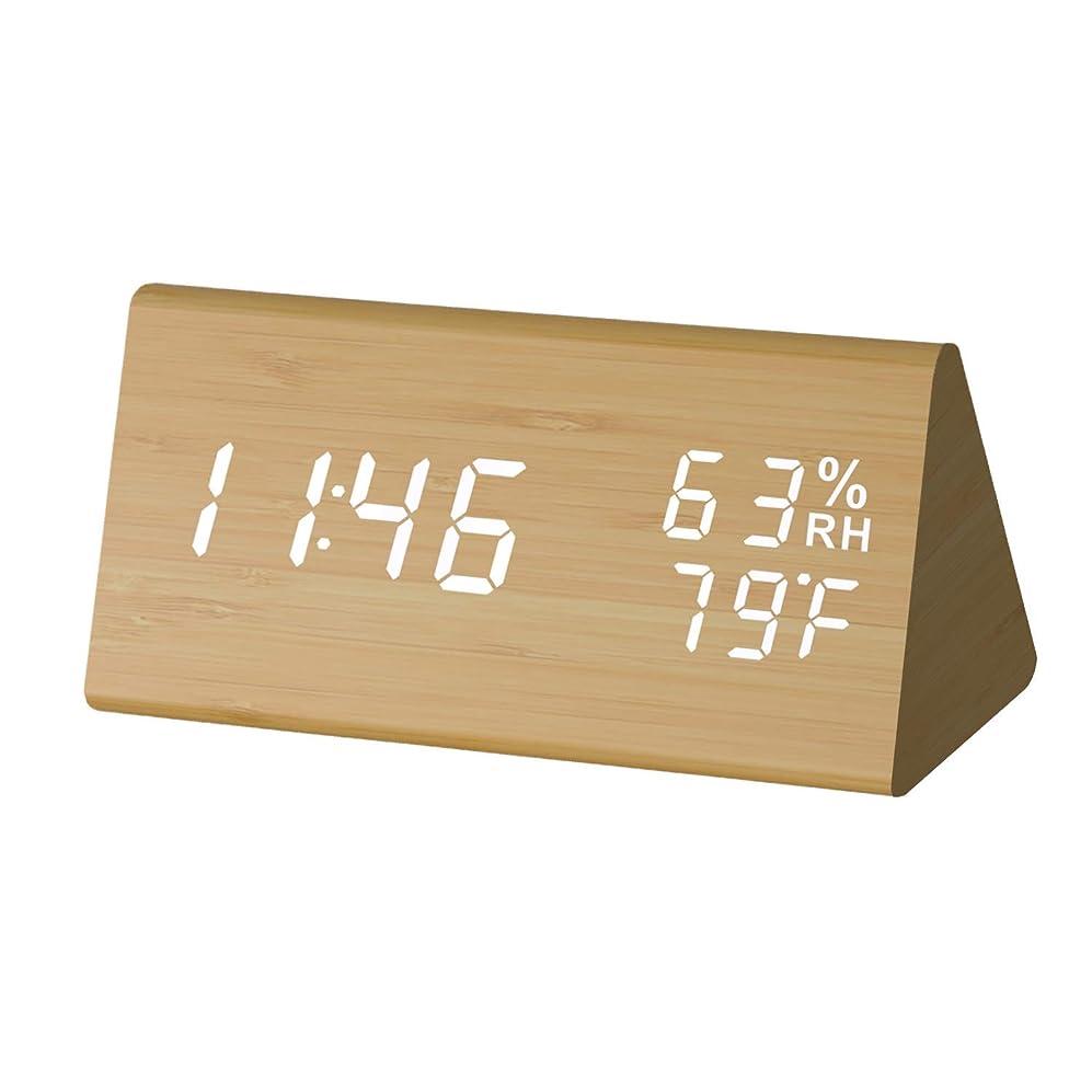 テスピアン単語チートYUUSEI 木製デジタル目覚まし時計 おしゃれ 多機能アラーム カレンダー 表示 温度計/湿度計 三段輝度調整可能 音声感知 USB/乾電池給電式 オフィス用/部屋用 学生用目覚まし時計 ベル調節 電源式 置き時計 大音量 (イエロー)