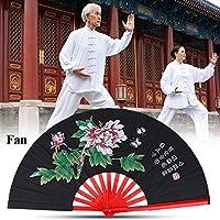 太極拳のファン、中国のカンフーの武道のファンの竹のシルクのファンの右手の武道のダンスのパフォーマンスのPraticeのトレーニングの扇子<br/>(ブラック)