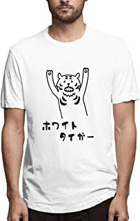 甘子屋【ホワイトタイガー 】Tシャツ メンズ 半袖 クールベスト 無地 S M L XL XXL 創意柄 おもしろ文字 White 笑いtシャツ コットン 面白いTシャツ