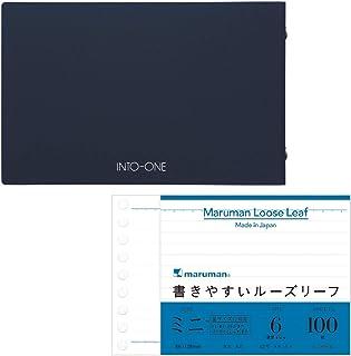 マルマン バインダー イントゥーワン ミニサイズ プラスチックバインダー[ブルー]+書きやすいルーズリーフ ミニ B7変型メモリ入6mm罫 FM61-02+L1431 2種2個組み