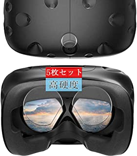 5枚 Sukix フィルム 、 HTC Vive VR 向けの 液晶保護フィルム 保護フィルム シート シール(非 ガラスフィルム 強化ガラス ガラス ) new version