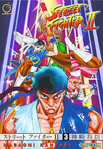 Street Fighter II - The Manga Volume 3