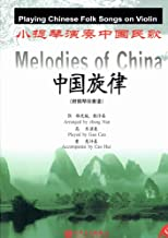 Best chinese folk songs piano sheet music Reviews