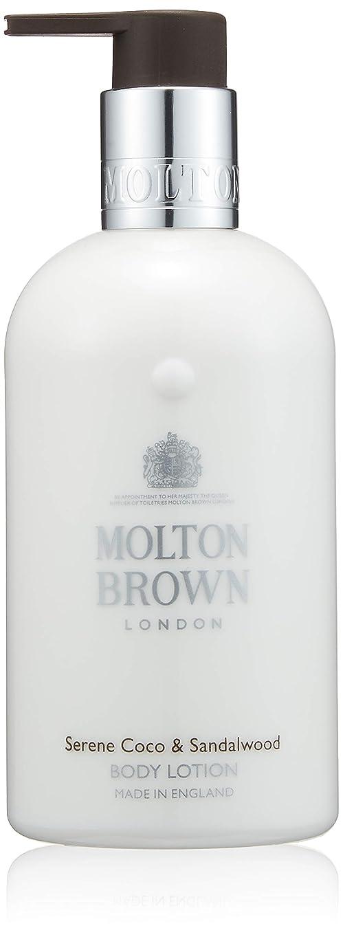 無線ありがたい引き受けるMOLTON BROWN(モルトンブラウン) ココ&サンダルウッド コレクション CO ボディローション