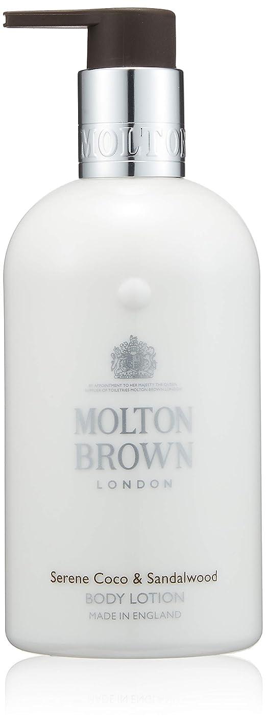 雪だるまを作る対立撤回するMOLTON BROWN(モルトンブラウン) ココ&サンダルウッド コレクション CO ボディローション