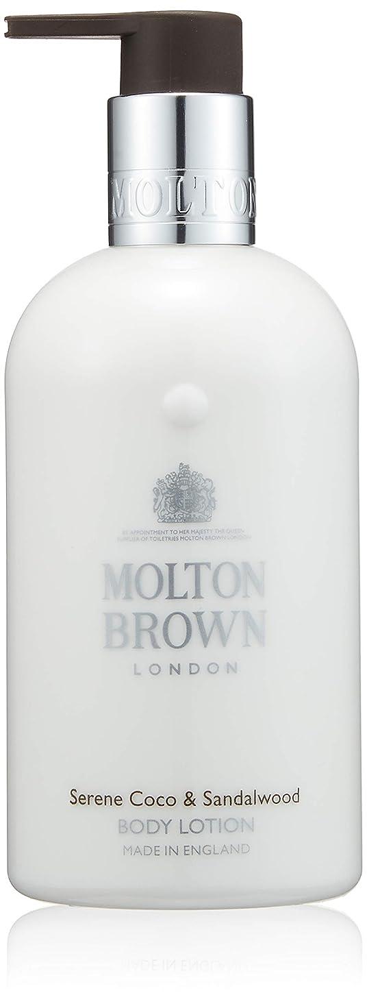 悪性の厚い生じるMOLTON BROWN(モルトンブラウン) ココ&サンダルウッド コレクション CO ボディローション