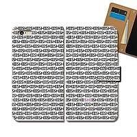 Galaxy A52 5G SC-53B ケース 手帳型 名前 手帳ケース スマホケース カバー 名前 苗字 石井さん ISHII いしい E0303040118102